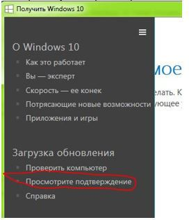 w8-win10-disable-001