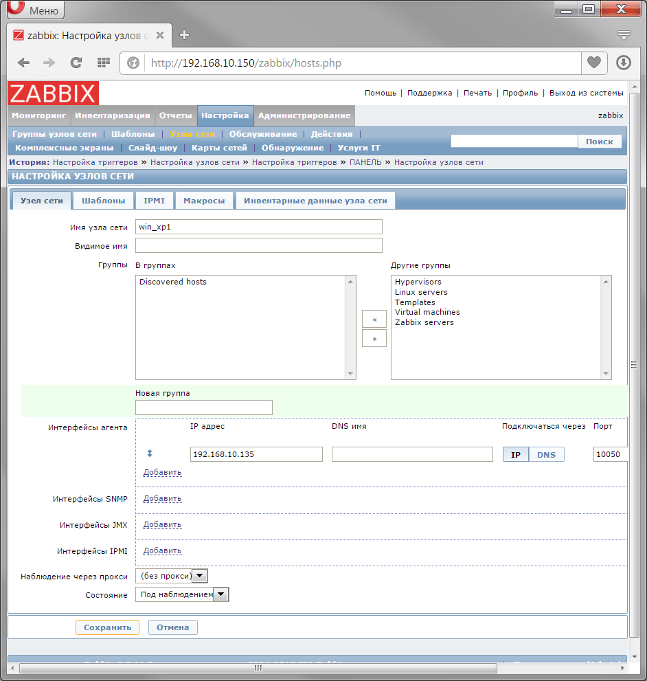 zabbix-agent-setup-windows-xp