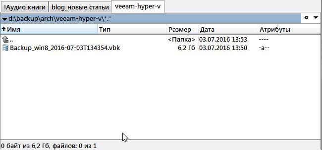 veeam-br-p02_016